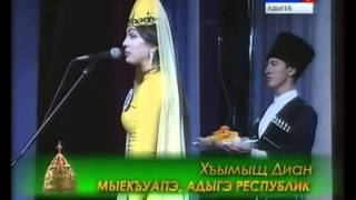 """Фестиваль """"Черкешенка"""". Часть 4/5"""