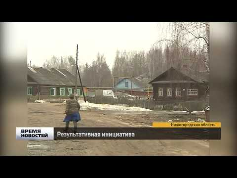 нижегородская область вознесенское знакомства