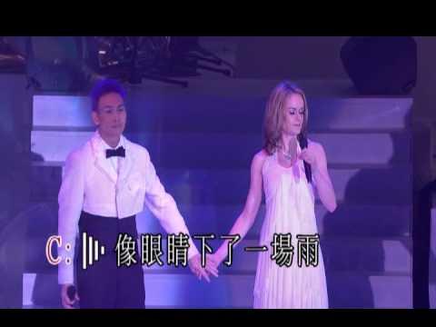 蘇永康 來夜方長 So I Sing 08 Live