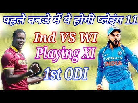 India VS WestIndies 1st ODI  India Playing XIindia Team Squad 1st ODI VS westIndiesPlaying XI