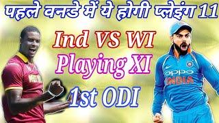 ind vs wi highlights