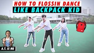 เต้นยังไงให้หน้านิ่ง แต่โคตรเท่ แบบ BACKPACK KID | HOW TO DO FLOSSIN DANCE LIKE BACKPACK KID