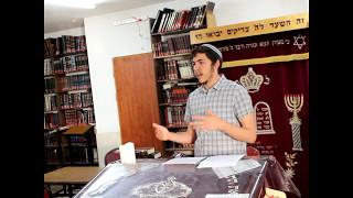 Parhsat Emor - Yeshiva Ohr David
