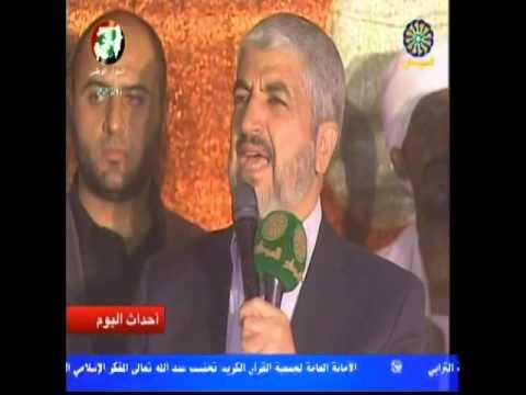 فيديو: خالد مشعل يبكي في الخرطوم