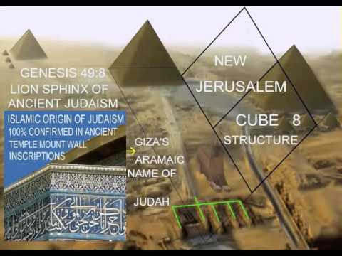 THEOLOGICAL RACISM DENIES JERUSALEMS ETHIOPIAN CROSS STEP PYRAMID MERCATOR PROJECTIONS OF GIZA & GAZ