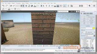 Скачать Перенос контента из игры Crysis 2 в Freesdk Cryengine 3 Sandbox 3