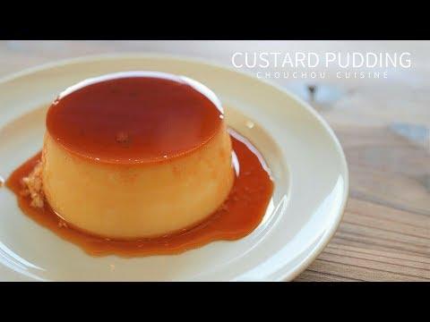 自家製カスタードプリンの作り方|How To Make Homemade Custard Pudding