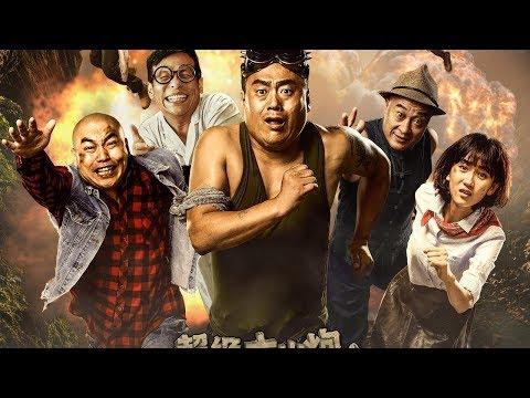 Tranh Đoạt Bảo vật  2017  - Phim Hay