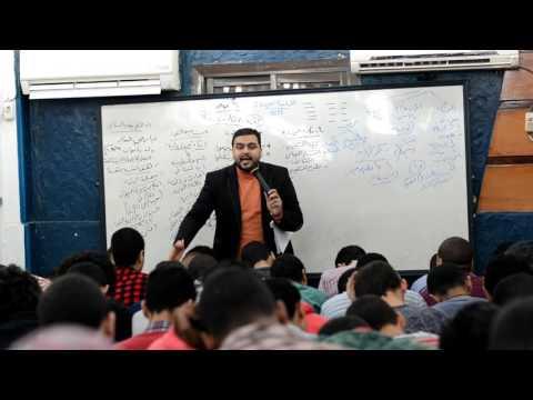 شرح نصوص _ نص في رثاء مي منهج جديد 2017| الأستاذ محمد السخاوى (الأسطورة)