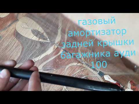 модернизация вилки сантур  за 120 гр
