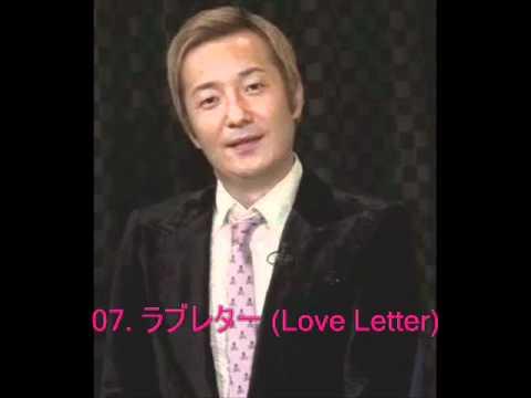 Onosaka Masaya with TEI Beautiful  Collection