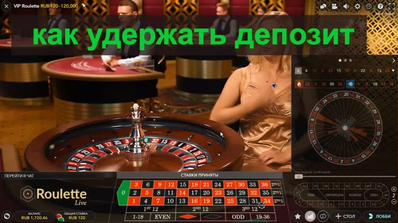 Лайф казино онлайн золото партии игровые автоматы
