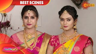 Rendu Rellu Aaru - Best Scene   2 September 2020   Gemini TV Serial   Telugu Serial