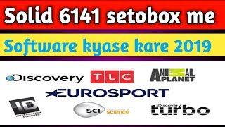 Solid 6141 set top box software download 2019