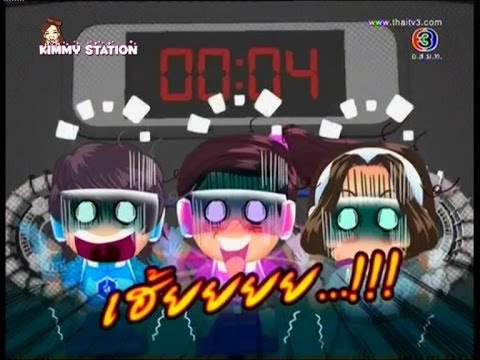Download Super Hero สวยช่วยได้ - 2013.11.03 - Ep.6 วื้ด บึ้ม ภัยร้ายระเบิดเมือง