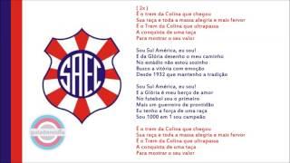 Baixar Hino do Sul América Esporte Clube ( AM )