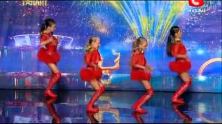 Украина мае талант 5 - коллектив