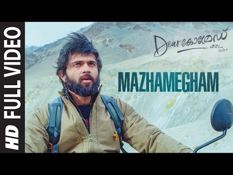 madhu pole lyrical song madhu pole dear comrade malayalam lyrical songs vijay deverakonda rashmika bharat dear comrade malayalam movie dear comrade malayalam vijay deverakonda dear comrade 2019 movie dear comrade songs dear comrade hot songs dear comrade hit video dear comrade hd songs dear comrade malayalam hit songs dear comrade jukebox songs dear comrade full album dear comrade tseries malayalam 2019 hit songs bad boy bad boy lyrical malayalam bad boy saaho bad boy prabhas bad boy saaho prab watch