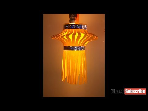 How to make akash kandil for diwali at home from paper/ कागदाचा  कंदील कसे बनवावे / तरीका new year