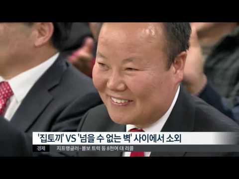 2017.04.21 (금) 대구MBC 뉴스투데이