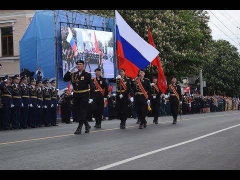 Симферополь. Парад Победы 2018. Прямая трансляция