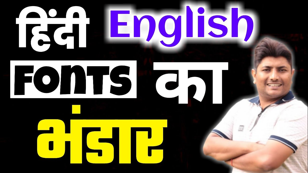 Download 30K+ Hindi and English Fonts Pack   Pixel Lab 30K+ Fonts ...