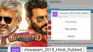 How to download viswasam movie in hindi dubbed