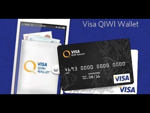 Как получить займ на Киви кошелек срочно без паспорта?