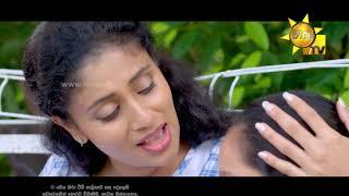 Vindadara | විඳදරා | Sihina Genena Kumariye Song Thumbnail