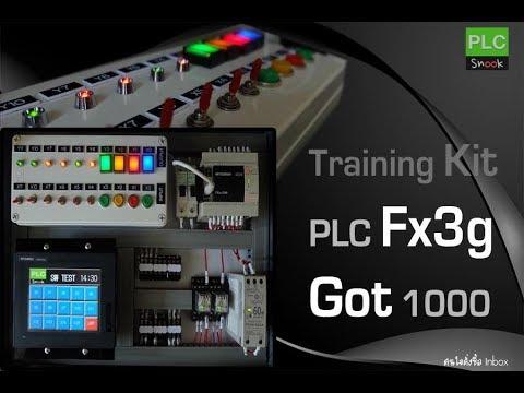 การใช้งาน Simulation Program GX Work 2 และ GT Designer 3 กับการทดลองใช้งานโปรแกรม และคำสั่งพื้นฐาน