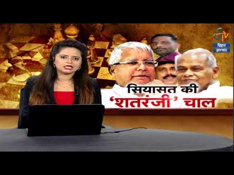 लालू के बाद कौन संभालेगा कमान, RJD की हर चाल पर JDU-BJP की नज़र