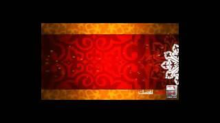حملة حفظ القرآن - ثقف نفسك - الفيديو الثالث