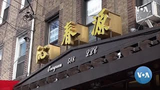 New York's Chinatown Quiet Amidst Coronavirus Outbreak