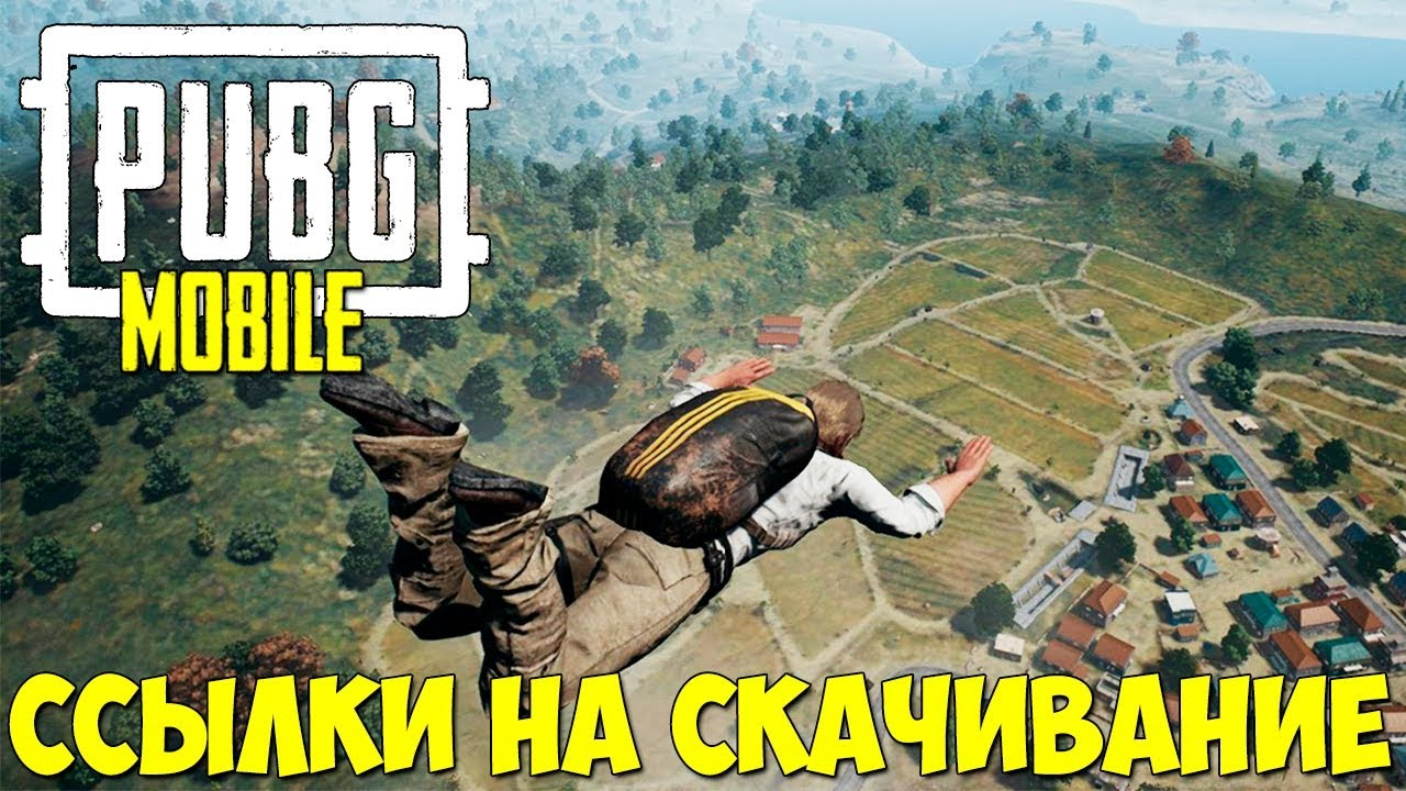 Pubg Mobile Taptap Install – Wonderful Image Gallery