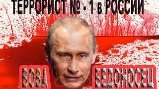 В.Мальцев Б.Миронов-РАЗОБЛАЧЕНИЕ !