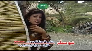 Ra Walara Shah Starge - Wagma And Amin Ulfat - Pashto Regional Song