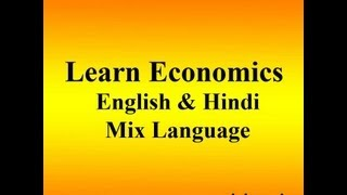 Introduction to economics | Economics Theory | Calculate GDP | Money and Banking