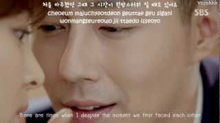 Repeat youtube video Taeyeon - And One MV [ENGSUB + Romanization + Hangul]  That Winter The Wind Blows OST