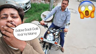 MY FATHER REACTION ON MODIFIED BULLET😱😢| Bye Machine GUN EXHAUST