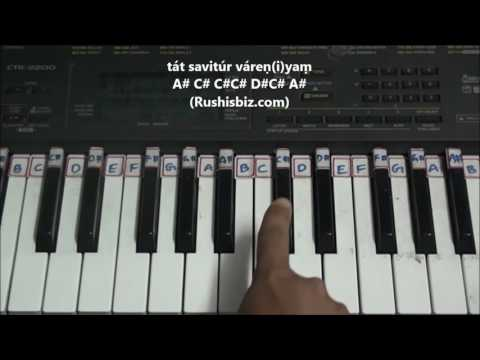 Gayatri mantra (Piano Tutorials) - Om bhur bhuvah svah