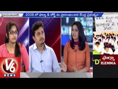 Special Discussion on Pharma D Course | Unemployment | Telangana Government - V6 News