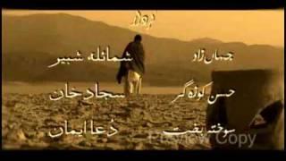 Hassan Kozagar Experimental Short Film