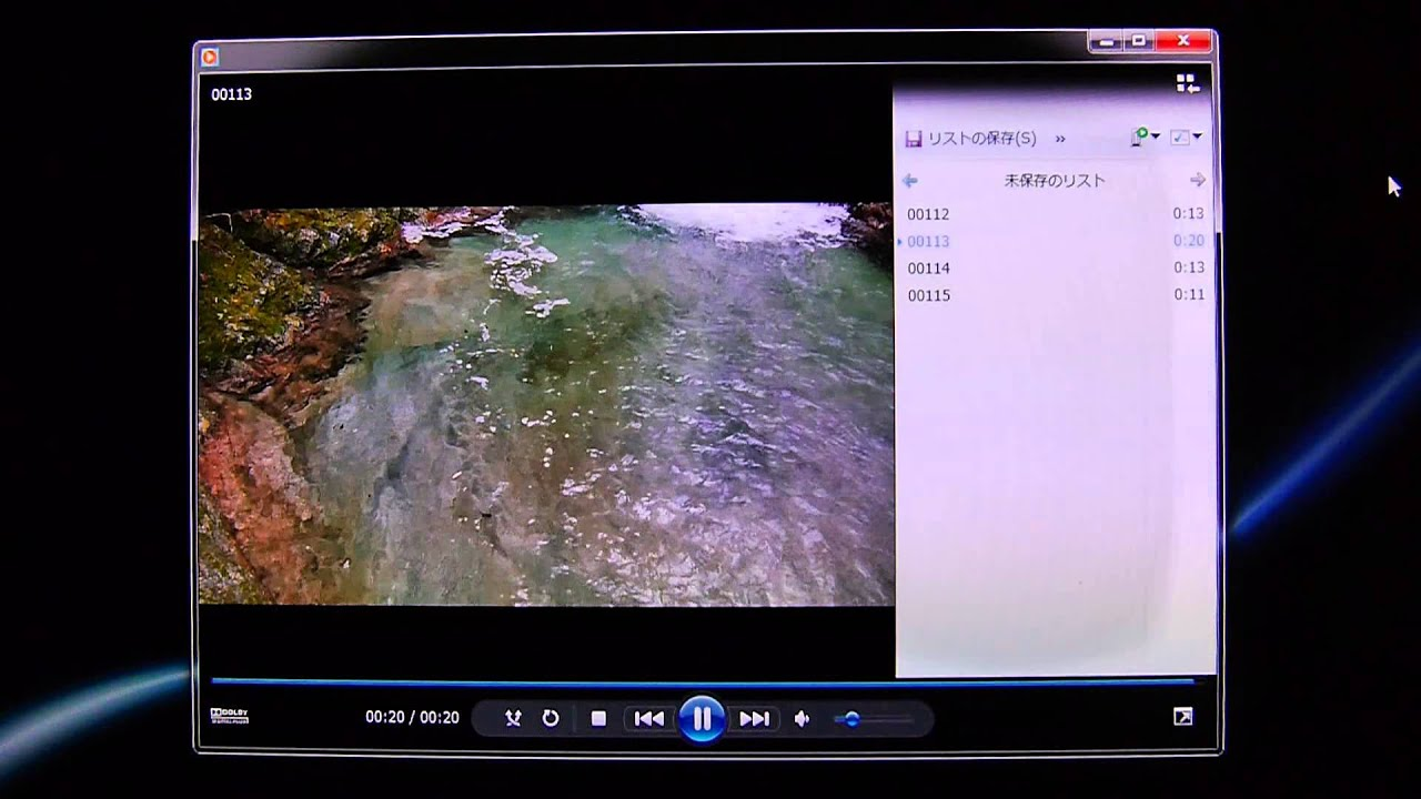 media player iso 再生