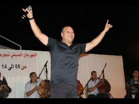 walid tounsi bellah ya tir