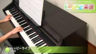 使用した楽譜はコチラ http://www.print-gakufu.com/score/detail/49616...