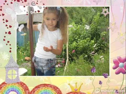 Доченька наша Юленька. Мы тебя очень любим!!!!!