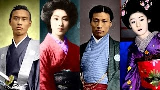 Japan Samurais and Beauties in the 19th century, Edo and Meiji eras サムライと日本美女