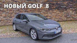 Чем удивителен новый Volkswagen Golf 8