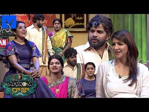 Anubhavinchu Raja Latest Promo - 23rd June 2018 - Hyper Aadi,Ram Prasad,Manchu Lakshmi