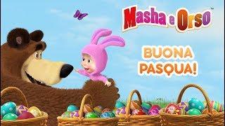 Masha e Orso - Buona Pasqua! 🐣